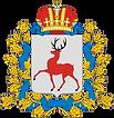1200px-Coat_of_arms_of_Nizhny_Novgorod_R