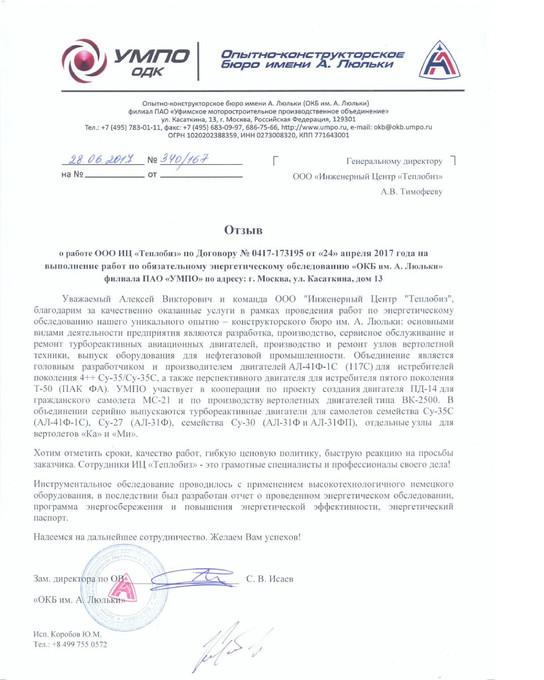Документ0-021.jpg