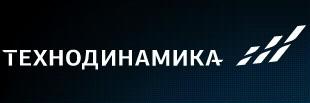 АО «Технодинамика», г. Москва