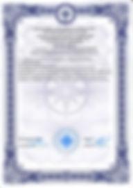 Область сертификации ИСО 9001-2015.jpg