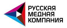 АО «Русская медная компания», г. Екатеринбург