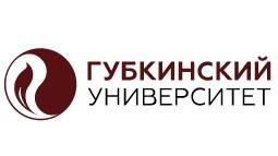 РГУ Нефти и Газа (НИУ) имени И.М. Губкина, г. Москва