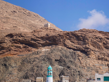 Picking Myself Up: A Mainland South Yemen Travel Diary