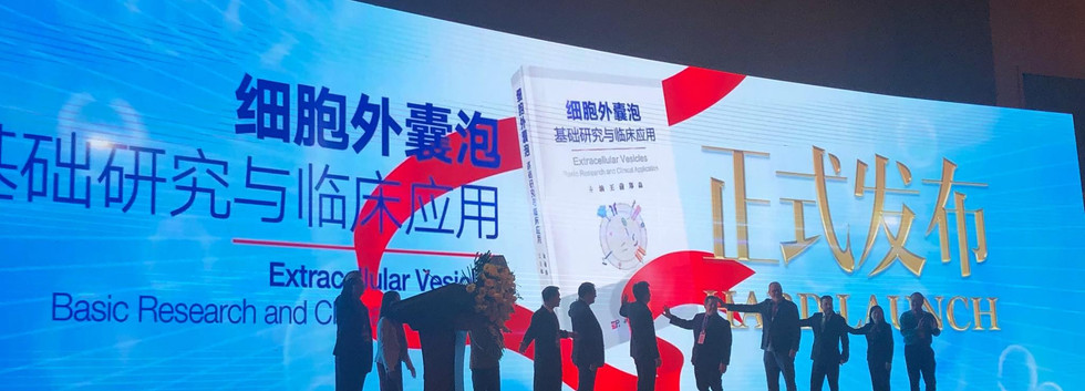 3rd annual Chinese Society for EVs (CSEV) Meeting. This year in Xi'an and launching a new book on EVs