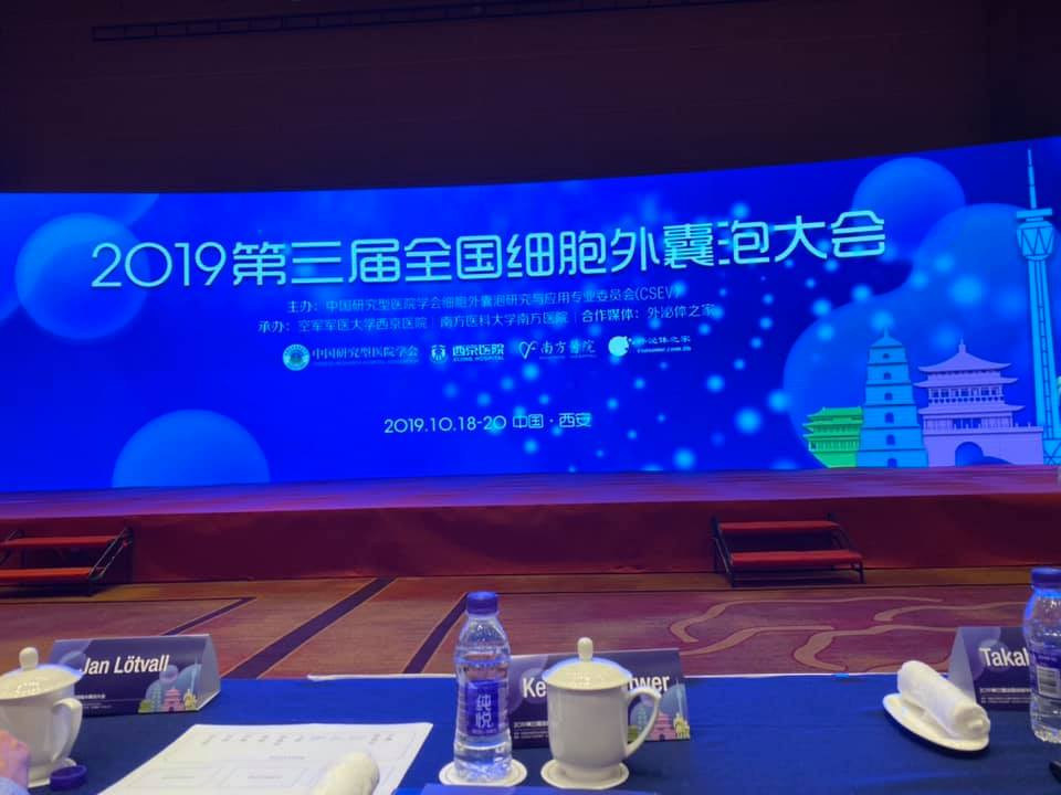 The third annual meeting of the Chinese Society for Extracellular Vesicles (CSEV) in Xi'an