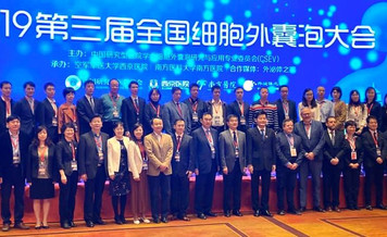 3rd annual Chinese Society for EVs (CSEV) Meeting