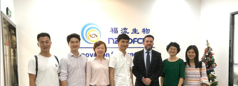 Dr Witwer and Yiyao are visiting Prof. Xiaomei Yan of Xiamen University and NanoFCM, China