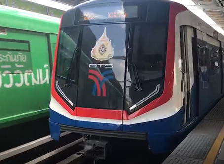 Bangkok Trains - Guide for First Timers