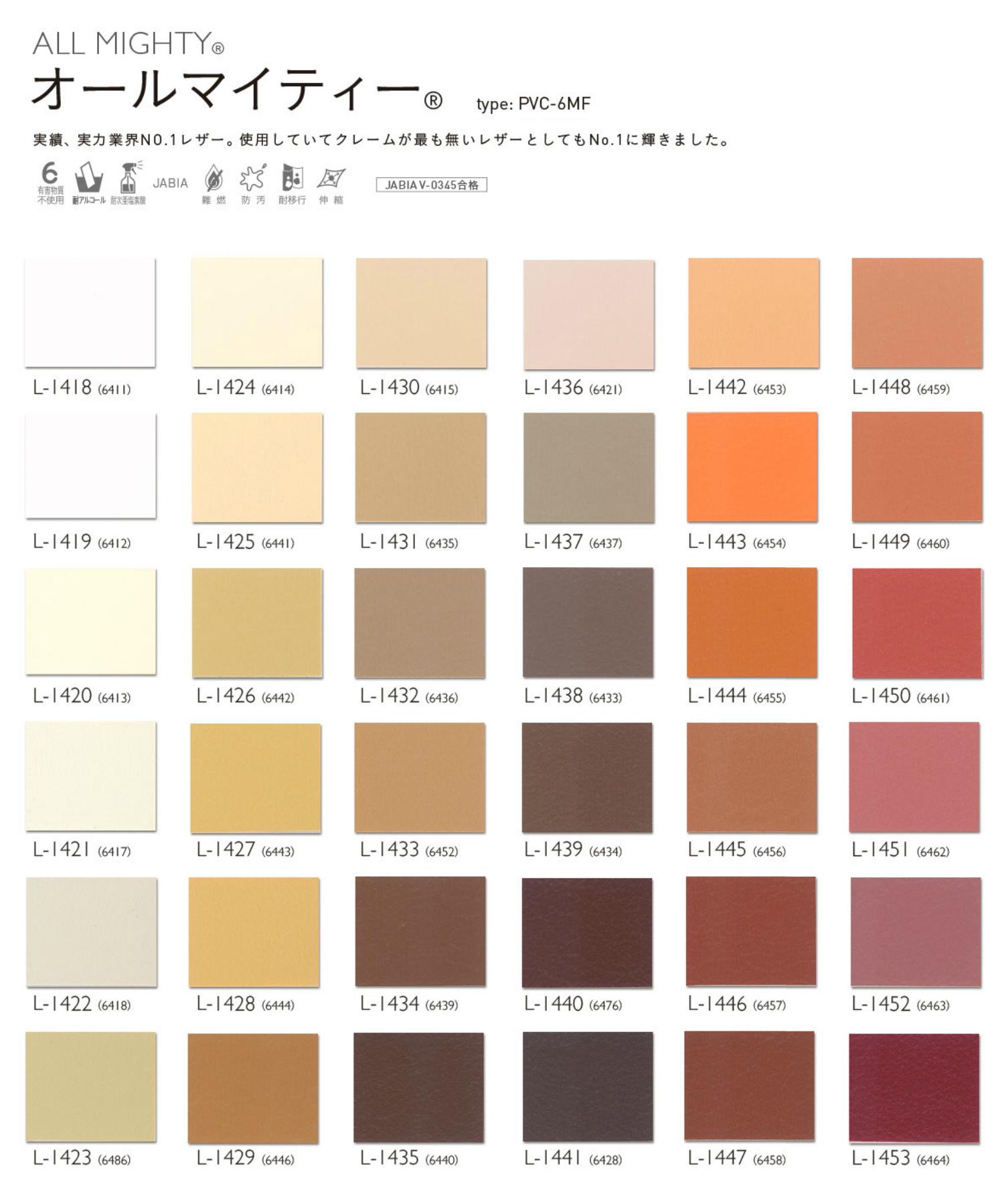 ベースカラーをお選びください