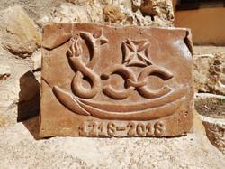 800 aniversario-piedra-artesanía-talla-t