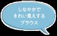 OLweb_prodacts_アイコン3.png