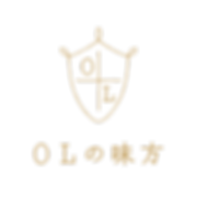 OLの味方_ロゴ.png