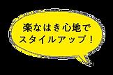 1902OLweb_prodacts_アイコン5.png