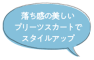 OLweb_prodacts_アイコン4.png