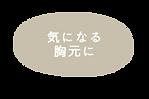 1902OLweb_prodacts_アイコン1.png