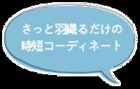 OLweb_prodacts_アイコン5.png