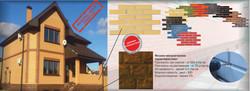 Фасадная панель облицовочный кирпич