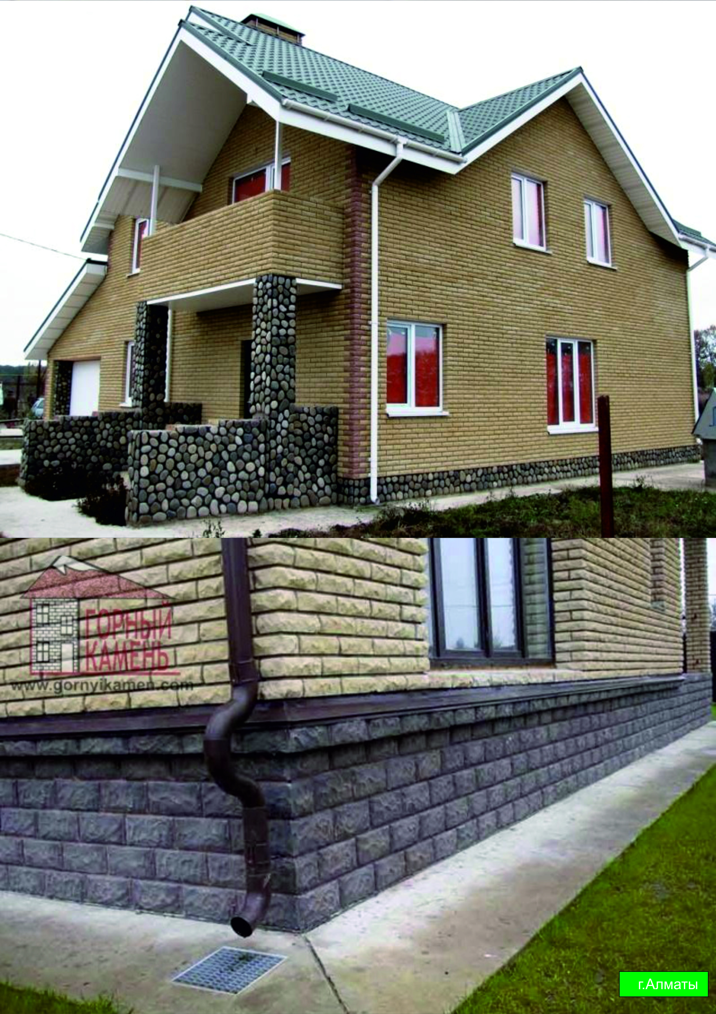 Фасадная панель под кирпич из бетона