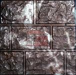 Фасадная облицовочная панель  Горный камень под кирпич, облицовочный кирпич в Алматы, панель для фасада из бетона, искусственный камень в Алматы, фасад дома, фасады домов, облицовочный материал, клинкерный кирпич в Алматы, фасадный облицовочный материал, с