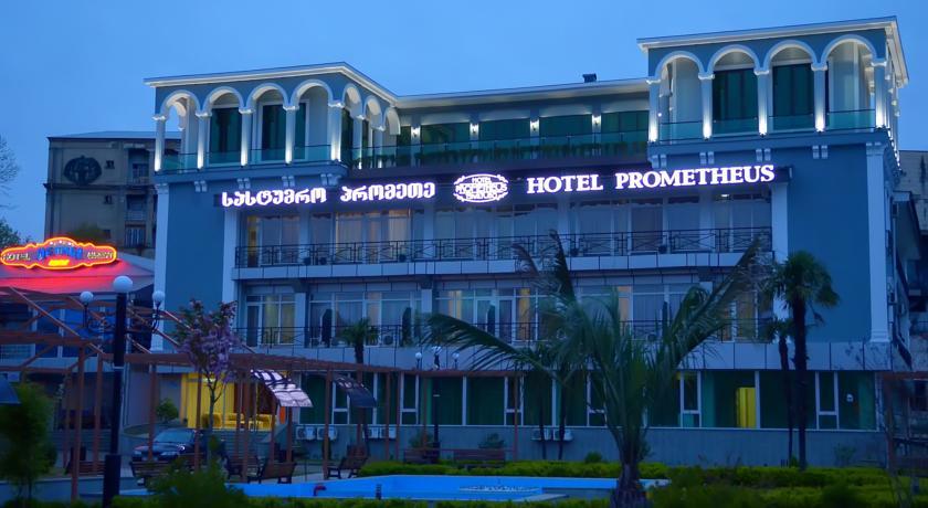 Отель в центре Цхалтубо
