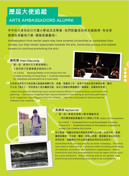 https://www.ngsumchi.com/single-post/2017/01/12/an-interview-by-jccac-nov-201