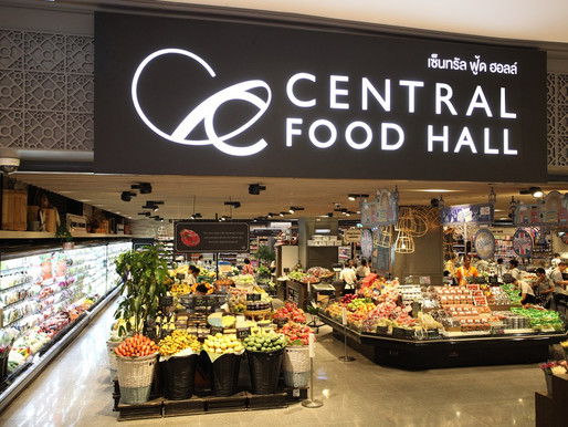 NOW AVAILABLE AT CENTRAL FOOD HALL AND TOPS MARKET