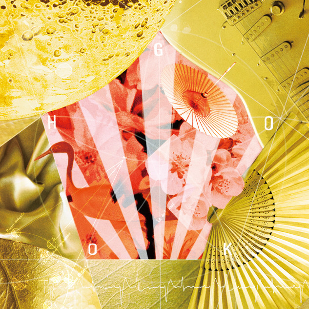 2nd MINI ALBUM「GOKOH」通常盤
