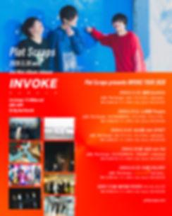 Plot Scraps_TOUR_HP_TOP告知画像_0403.jpg