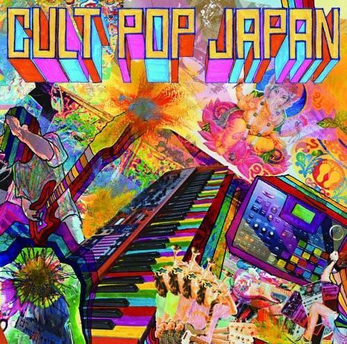 1st ALBUM「CULT POP JAPAN」