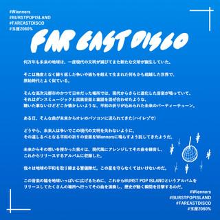 「FAR EAST DISCO」ライナーノーツ