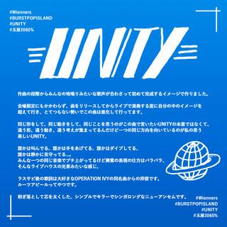 「UNITY」ライナーノーツ