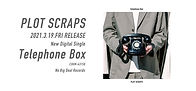 PlotScraps_Telephone Box_HPTOP.jpg