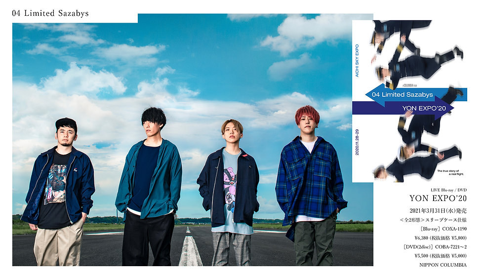 NBDR_サムネ_04 limited.jpg