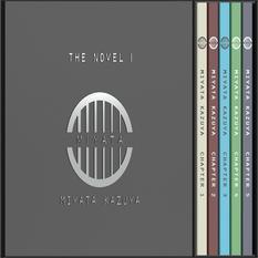 『THE NOVEL 1』