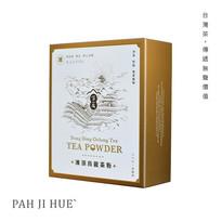 インスタントタイプ / 凍頂烏龍茶パウダー