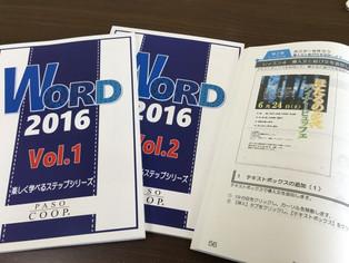 新テキスト登場!
