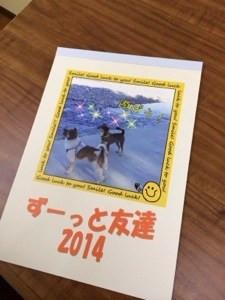 20131207-021511.jpg