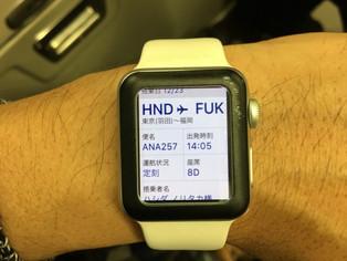 旅行中は「Apple Watch」が大活躍!