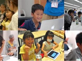Hour of Code〜夏休み親子プログラミング体験