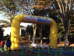 宇都宮マラソンに参加しました!