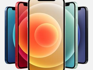 新型iPhoneが発表されました!