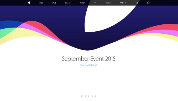 スクリーンショット 2015-09-10 20.03.31