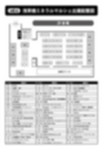 2020asakusabashi2F.jpg