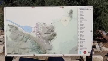 City of Ephasis
