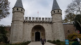 Topkapı Palace - Entrance - Only the Sultan could enter on horseback, everyone else had to walk through or be executed