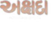 Akshada Digital Logo.png