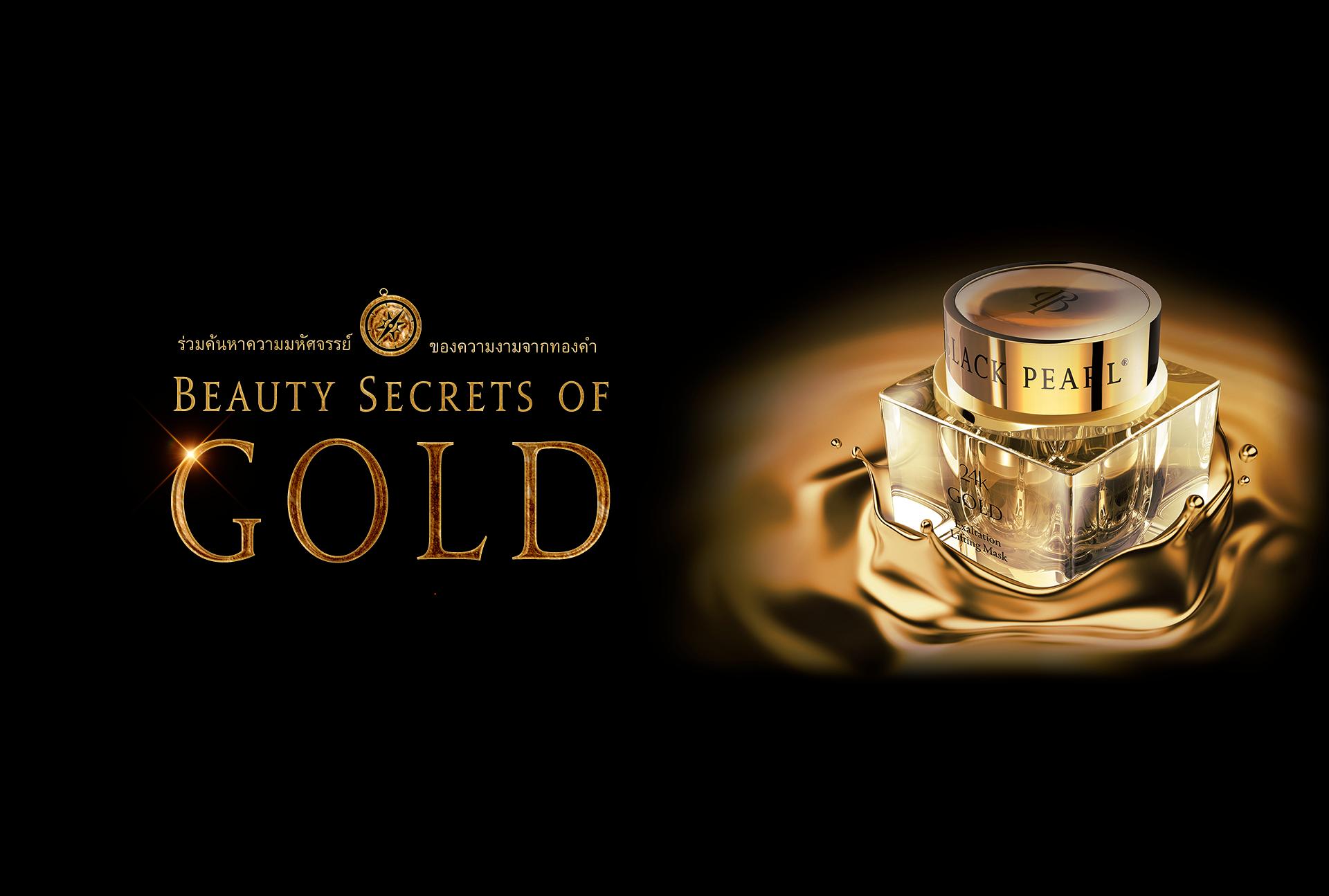 Gold the Ancient Beauty Secret