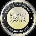 award2018.png