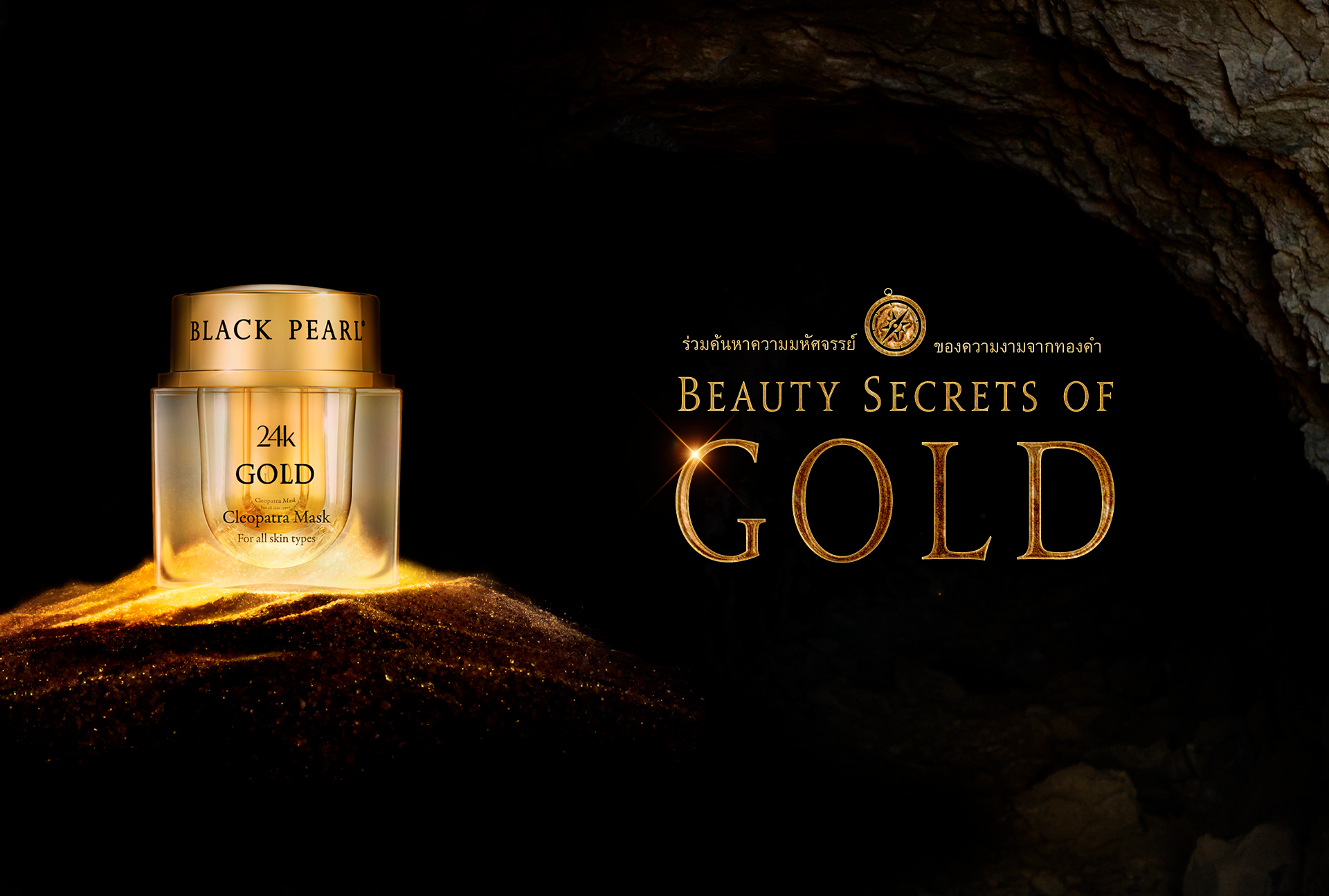 Beauty Secrets of Gold