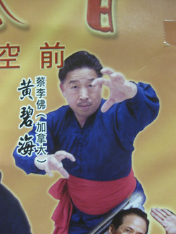 Sifu on the cover of a magazine.jpg